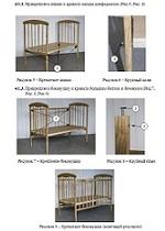 Инструкция по сборке кроваток с маятником.